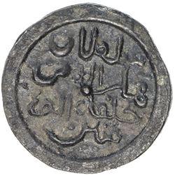 KANOMAN SULTANATE: Sultan Anom VII Muhammad Kamaroedin II, 1851-1871, tin pitis (2.62g), ND