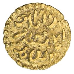 ACEH: Badr al-'Alam, 1699-1702, AV mas (0.59g). VF