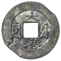 BORNEO: tin/lead cash (6.30g), NM, ND. EF-AU