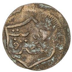 MATARAM: AE duit (2.23g), 1813/AH1228. F-VF