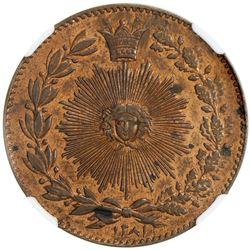 IRAN: Nasir al-Din Shah, 1848-1896, AE 50 dinars, Tehran, AH1281. NGC MS62