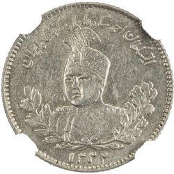 IRAN: Ahmad Shah, 1909-1925, AR 500 dinars, AH1332//1332. NGC AU58