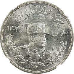 IRAN: Reza Shah, 1925-1941, AR 5000 dinars, SH1306. NGC MS63