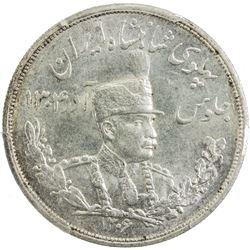 IRAN: Reza Shah, 1925-1941, AR 5000 dinar, SH1306-L. PCGS MS63