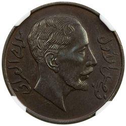IRAQ: Faisal I, 1921-1933, AE 2 fils, 1933/AH1352. NGC AU58
