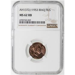 IRAQ: Faisal II, 1939-1958, 4-coin set, 1953/AH1372