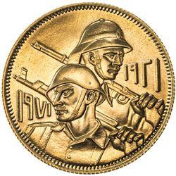 IRAQ: AV 5 dinars (13.58g), 1971/AH1390. UNC