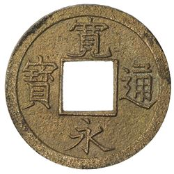 JAPAN: Tokugawa, 1603-1868, AE mon (3.14g), Mito mint. EF
