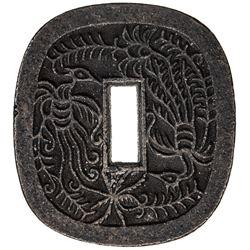 JAPAN: Bunkyu, 1861-1864, AE 100 mon (53.02g), Akita mint, Ugo Province, ND (1862). EF