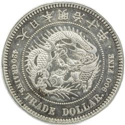 JAPAN: Meiji, 1868-1912, AR trade dollar, year 10 (1877). PCGS UNC