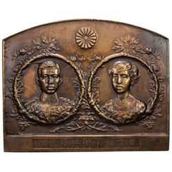 JAPAN: Taisho, 1912-1926, AE plaque, year 13 (1924) Wedding of Hirohito & Princess Nagako, EF