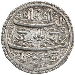 KATHMANDU: Jaya Nripendra Malla, 1674-1680, AR mohar (5.44g), NS794. EF
