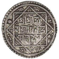 KATHMANDU: Parthivendra Malla, 1680-1687, AR mohar (5.45g), NS802. EF