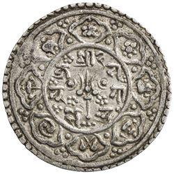KATHMANDU: Bhupalendra, 1687-1700, AR mohar (5.48g), NS812. EF