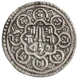 KATHMANDU: Bhupalendra, 1687-1700, AR mohar (5.50g), NS820. VF