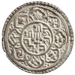 KATHMANDU: Bhaskara Malla, 1701-1715, AR mohar (5.49g), NS821. EF
