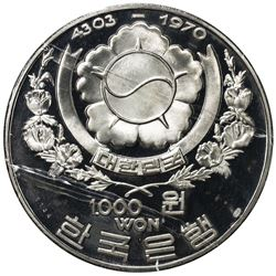 KOREA (SOUTH): Republic, AR 1000 won, 1970. PF