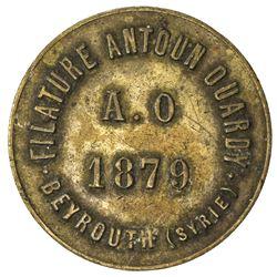 LEBANON: 1 piastre token (5.40g), 1879. VF