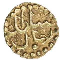 KEDAH: Rijaluddin, 1652-1651, AV kupang (0.59g), NM. EF