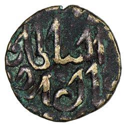 KEDAH: Muhammad Zainal Abidin II, 1710-1773, AR 1/2 real (1.93g), NM, ND. VF