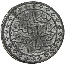 KELANTAN: Sultan Muhammad IV, 1900-1920, tin 10 keping (11.86g), AH1321. UNC