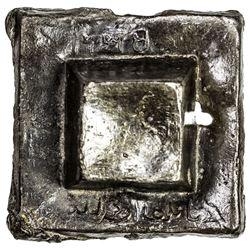 PAHANG: Bendahara Sewa Raja Tun Ali, 1806-1857, tin tampang (139.75g), AH1235. VF-EF