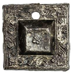 PAHANG: Bendahara Sewa Raja Tun Ali, 1806-1857, tin tampang (48.30g), AH1264. EF