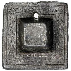 PAHANG: Bendahara Sewa Raja Wan Ahmad, 1863-1882, tin tampang (80.08g), AH1281. EF