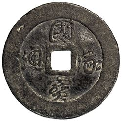 PAHANG: tin jokoh (7.76g), ND (19th century), SS-29, Prid-68, VF