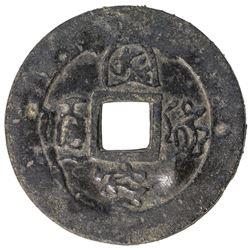 PAHANG: tin jokoh (7.56g), ND (19th century), SS-30, Prid-69, VF
