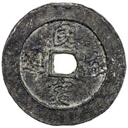PAHANG: tin jokoh (8.35g), ND (19th century), SS-33, Prid-72, VF-EF
