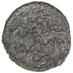 SELANGOR: Sultan Ibrahim Shah, 1770-1826, tin pitis (7.69g), NM, ND. VF