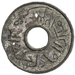 TRENGGANU: Sultan Ahmad Shah I, 1808-1830, tin pitis (2.70g), NM, AH1238. AU