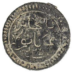 TRENGGANU: temp. Sultan Zainal Abidin III, 1881-1918, tin pitis (3.05g), NM, AH1299. VF