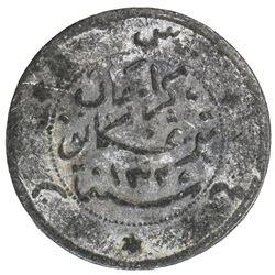 TRENGGANU: Sultan Zainal Abidin III, 1881-1918, tin 1/2 cent (3.57g), NM, AH1325. VF