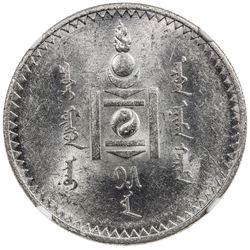 MONGOLIA: AR tugrik (toglog), year 15 (1925). NGC MS62