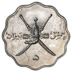 MUSCAT & OMAN: Sa'ud b. Taimur, 1932-1970, 5 baisa, AH1365. PF