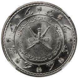 MUSCAT & OMAN: Sa'id bin Taimur, 1932-1970, AR saidi rial, AH1378. NGC MS64