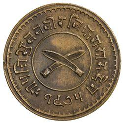 NEPAL: Tribhuvana Vira Vikrama, 1910-1950, AR paisa (5.21g), VS1975. EF-AU