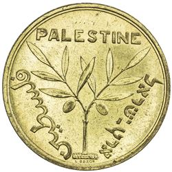 PALESTINE: gilt AE medal, 1931, 32mm, Paris Colonial Exhibition, AU