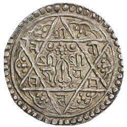 PATAN: Srinivasa Malla, 1661-1685, AR mohar (5.51g), NS786. EF