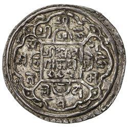 PATAN: Ranajit Malla, 1762-1763, AR mohar (5.49g), NS882. EF