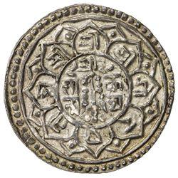 PATAN: Prithvi Narayan Shah, as ruler over Patan, 1763, AR mohar (5.50g), SE1685. EF-AU