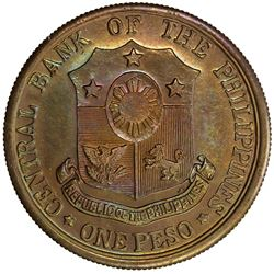 PHILIPPINES: AE peso pattern, ND (ca. 1960's). UNC