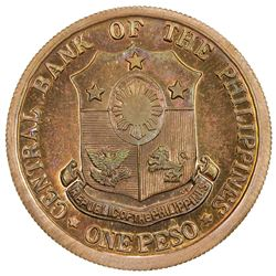 PHILIPPINES: AE peso pattern, 1966. UNC