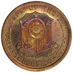 PHILIPPINES: AE peso pattern, 1970. UNC