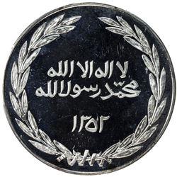 SAUDI ARABIA: AR dinar (22.47g), AH1352. PF