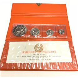 SHARJAH: Khalid Bin Muhammad al-Quasimi, 1965-1972, 4-coin proof set, 1969/AH1389