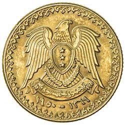 SYRIA: AV pound (6.75g), 1950/AH1369. EF