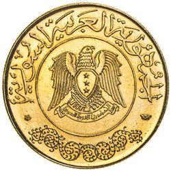 SYRIA: AV pound (8.00g), 1978//AH1398. EF
